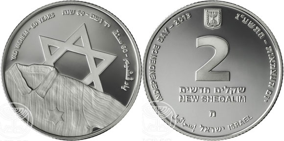 Gold and Silver Coins Mark 60th Anniversary of Yad Vashem Memorial