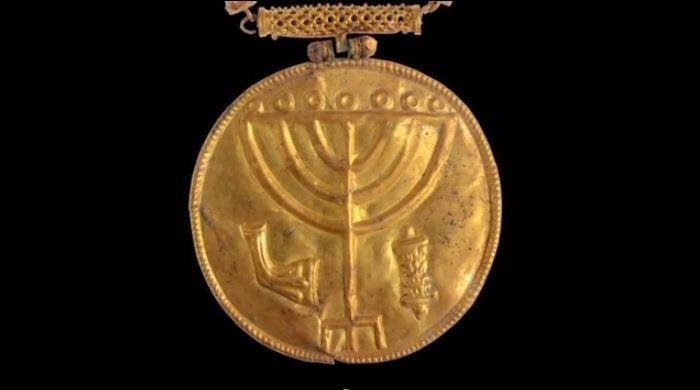 Ancient Treasure of Gold Discovered in Jerusalem's Old City [PHOTOS]