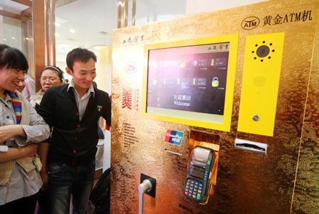 Hua Xia Bank introduces five gold and silver coin ATMs in Beijing
