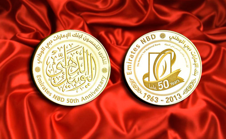Commemorative gold coins issued