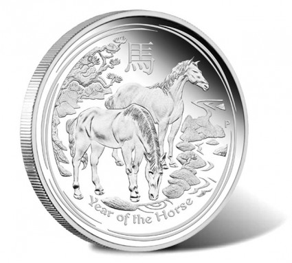 2014 Year of the Horse Silver Coin in Five Ounces