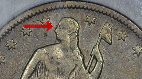 Rare Silver Coin Found in Roll of Half Dollars