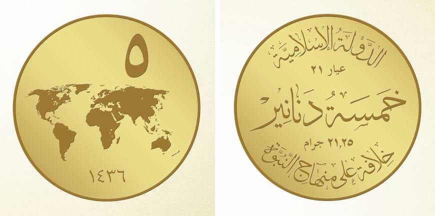 Islamic State group to mint own coins