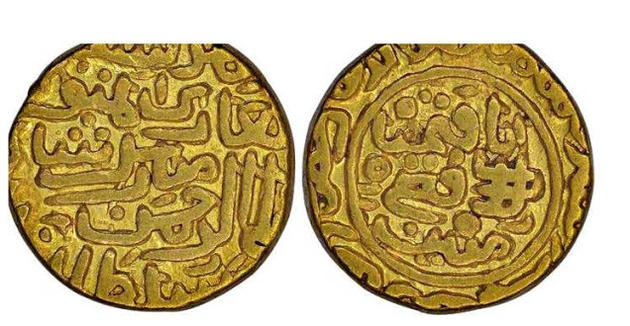 Rare coins attract the biggest bid at auction