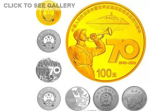 Central bank issues coins to celebrate World War II Victory Day