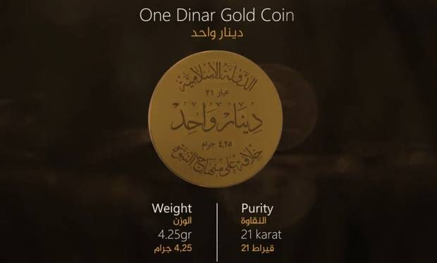 ISIS minting gold coins, calls it 'second blow to US after 9/11'